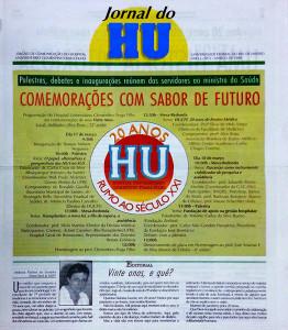 Assessoria de imprensa e comunicação para o HUCFF (Hospital do Fundão)